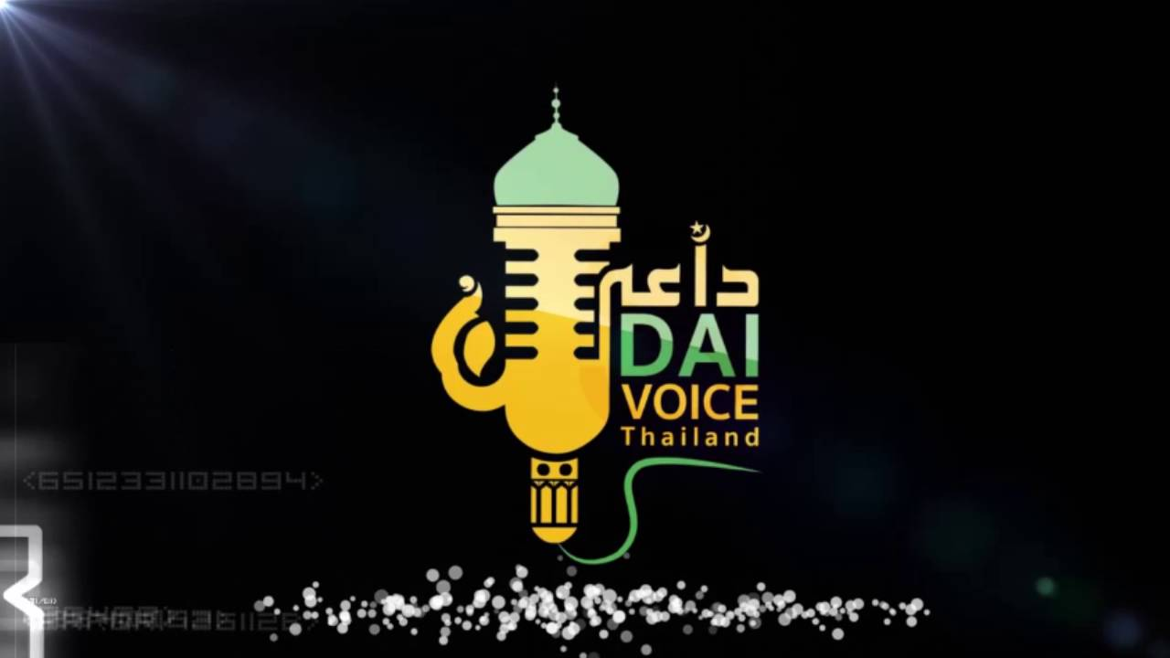 Dai Voice Thailand, UII Raih 8th Runner up Nasyid di Thailand
